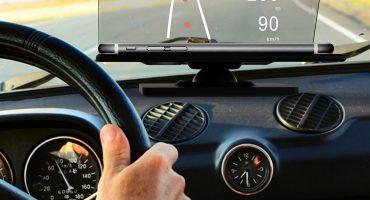 Head-up Display Sistemi Nedir? Ne İşe Yarar?
